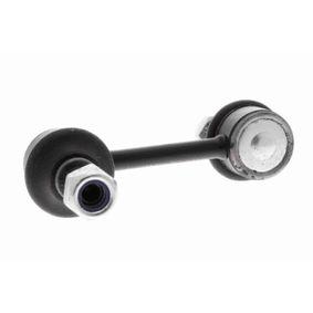 Koppelstange Länge: 80mm mit OEM-Nummer 55530-3K000