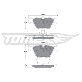 Bremsbelagsatz, Scheibenbremse Höhe: 68,5mm, Dicke/Stärke: 19,8mm mit OEM-Nummer 3411 6 794 916