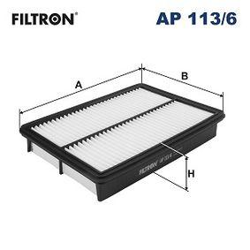 Luftfilter Länge: 270mm, Breite: 180mm, Höhe: 42,5mm, Länge: 270mm mit OEM-Nummer PE07-133A0-A
