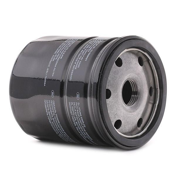 Oil Filter FILTRON OP 551 5904608005519
