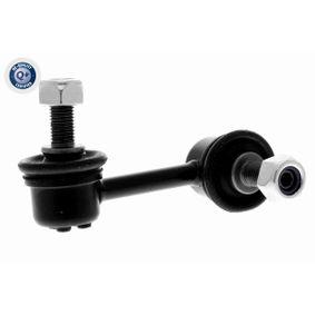 Rod / Strut, stabiliser A26-1185 CIVIC 8 Hatchback (FN, FK) 2.0 R MY 2012