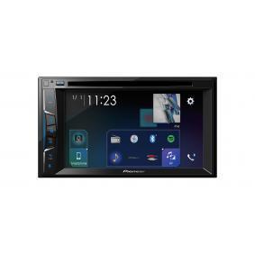 Multimédia vevő Bluetooth: Igen AVHZ2100BT