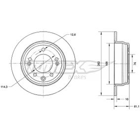 Brake Disc Brake Disc Thickness: 10mm, Num. of holes: 5, Ø: 262mm with OEM Number 58411-1H300