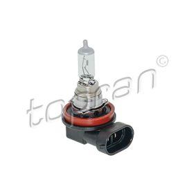 Крушка с нагреваема жичка, фар за дълги светлини H16, 19ват, 12волт 701 743