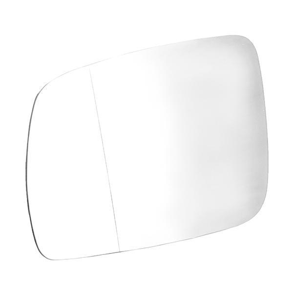 Spiegelglas TYC 337-0014-1 Bewertung