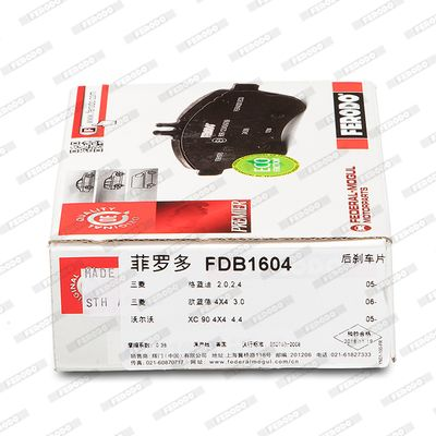 Pastillas de Freno & Juego de Pastillas de Freno FERODO FDB1604 conocimiento experto