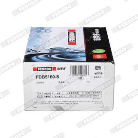 Bremsbelagsatz, Scheibenbremse Höhe: 43,7mm, Dicke/Stärke: 17,3mm mit OEM-Nummer SFP 0003 80