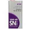 Car oil 10W-40, 10W-40, Capacity: 5l EAN: 4036021548753