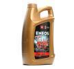 Двигателно масло 0W-20, съдържание: 4литър, Синтетично масло EAN: 5060263580669