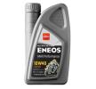 Двигателно масло 10W-40, съдържание: 1литър, Синтетично масло EAN: 5060263582601