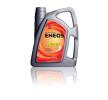 Motorenöl 10W-40, Inhalt: 4l, Synthetiköl EAN: 5060263580799