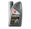 Двигателно масло 20W-50, съдържание: 1литър, Минерално масло EAN: 5060263582564