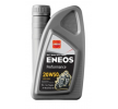 Motorenöl 20W-50, Inhalt: 1l, Mineralöl EAN: 5060263582564