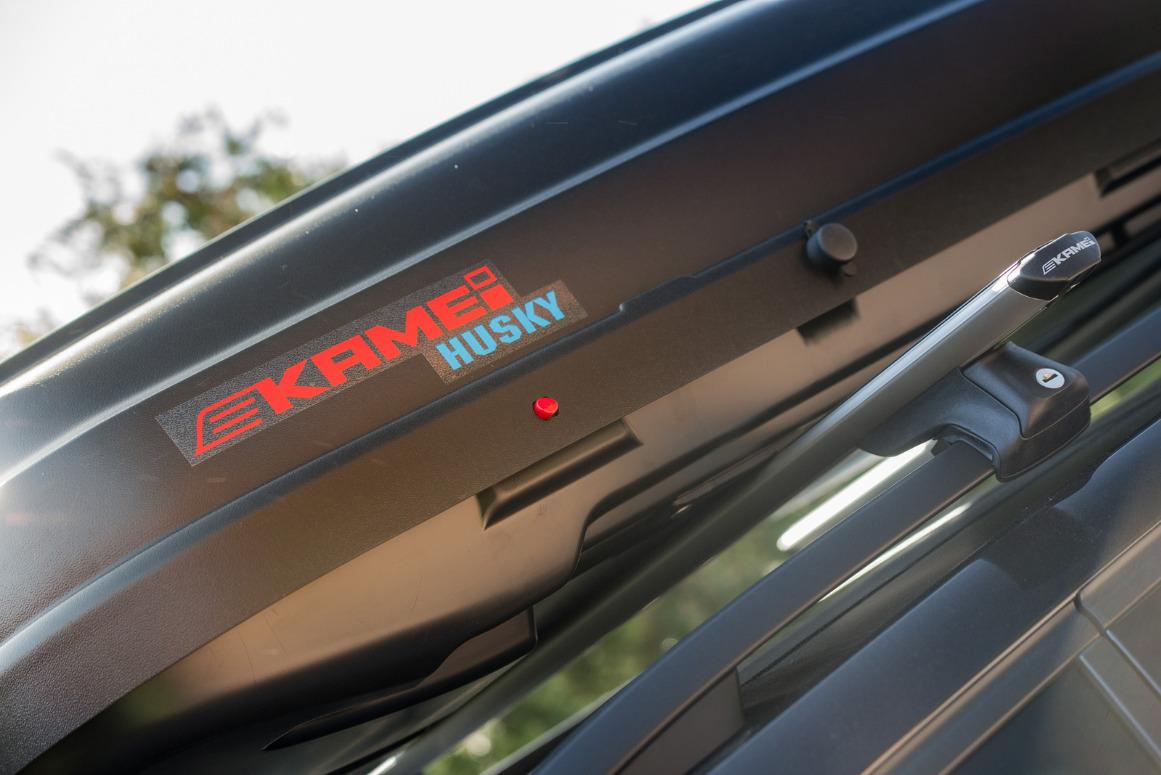 Roof box KAMEI 08132201 rating