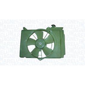 Lüfter, Motorkühlung mit OEM-Nummer 6455 Y9