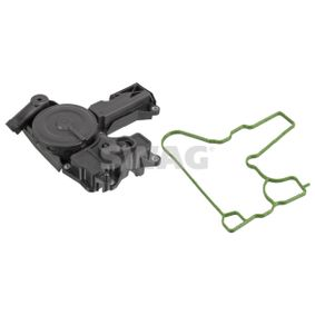 Oil Trap, crankcase breather with OEM Number 06H 103 495 AC