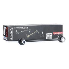 Koppelstange Länge: 240mm mit OEM-Nummer 31351128050