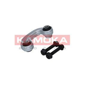 Koppelstange Länge: 90mm mit OEM-Nummer 4D0 411 317 G.