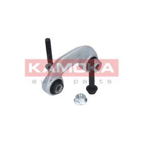 Koppelstange Länge: 90mm mit OEM-Nummer 4D0 411 318G