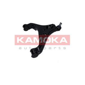 VW Crafter 30 Kastenwagen 2.5TDI Querlenker KAMOKA 9050217 (2.5 TDI Diesel 2011 CEBA)