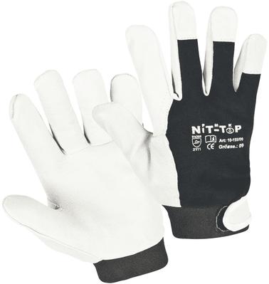 CAR1  CO 8953 Защитни ръкавици