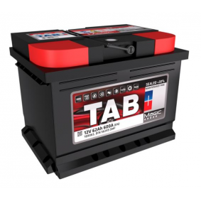 Starterbatterie mit OEM-Nummer 61216927453