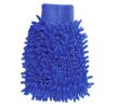 AMiO Gant pour nettoyage de la voiture 18mm, bleu, Microfibre, Microfibre Wash Glov