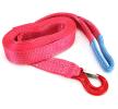 PAS-KAM Въжета за теглене червен
