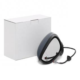 RIDEX Side view mirror Left, Aspherical, Complete Mirror, Electronically foldable, for electric mirror adjustment, Heated