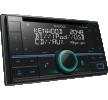 Auto-Stereoanlage DPX-5200BT OE Nummer DPX5200BT