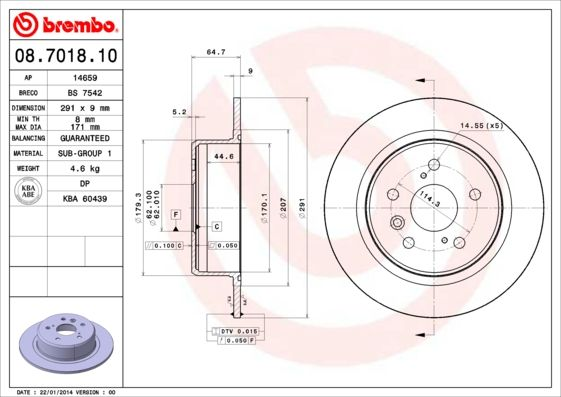 Спирачен диск 08.7018.10 BREMBO 08.7018.10 в оригиналното качество