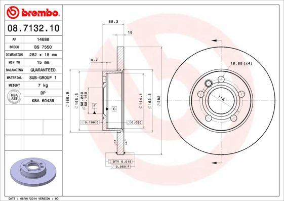 Спирачен диск 08.7132.10 BREMBO 08.7132.10 в оригиналното качество