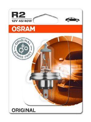 Bulb, spotlight OSRAM 64183-01B expert knowledge