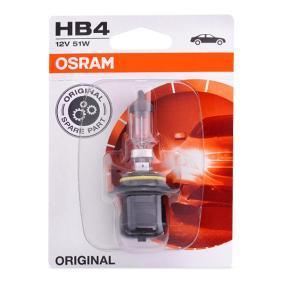 Крушка с нагреваема жичка, фар за дълги светлини HB4, 51ват, 12волт 9006-01B