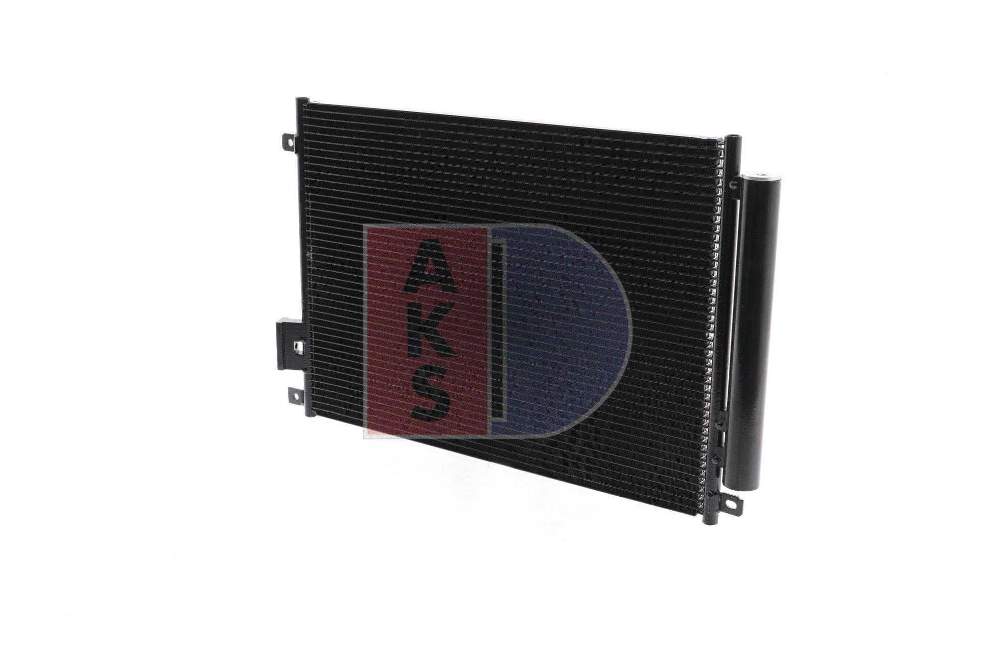 Image of AKS DASIS Condensatore, Climatizzatore 4044455018636