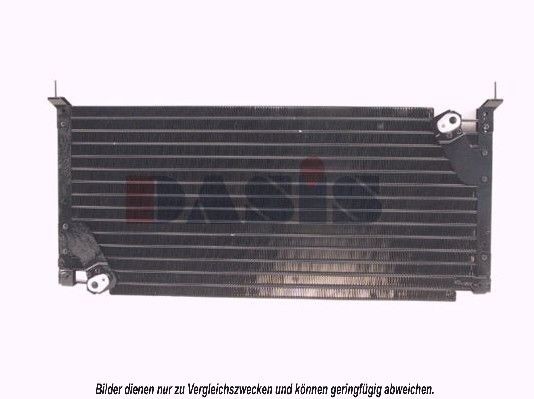 Klimakondensator 352030N AKS DASIS 352030N in Original Qualität