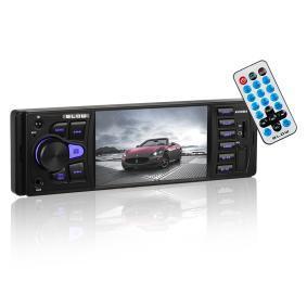 Car multimedia system 78217