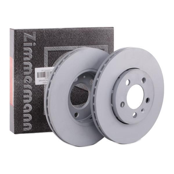 ZIMMERMANN COAT Z 100.1233.20 Bremsscheibe Bremsscheibendicke: 22mm, Lochanzahl: 5, Ø: 256mm