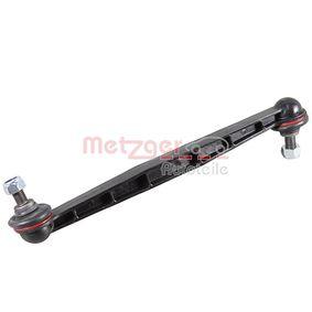 Rod / Strut, stabiliser Article № 53002938 £ 140,00