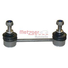 Koppelstange Länge: 122mm mit OEM-Nummer 4A0 505 389