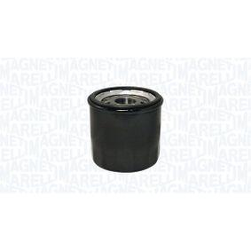 Ölfilter Ø: 69mm, Höhe: 65mm mit OEM-Nummer 8943142632
