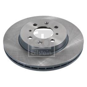 Bremsscheibe Bremsscheibendicke: 21mm, Ø: 262,0mm mit OEM-Nummer 45251SR0A10