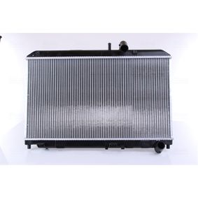 Radiador, refrigeración del motor Nº de artículo 62458 120,00€