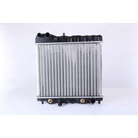 Радиатор, охлаждане на двигателя 68111 Jazz 2 (GD_, GE3, GE2) 1.2 i-DSI (GD5, GE2) Г.П. 2004