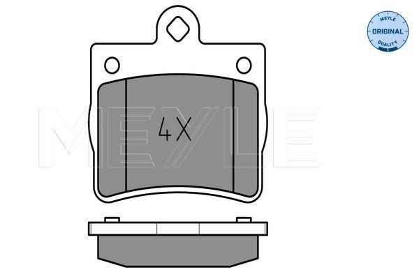 MEYLE  025 219 0015 Bremsbelagsatz, Scheibenbremse Breite: 63,6mm, Höhe: 63,2mm, Dicke/Stärke: 15,8mm