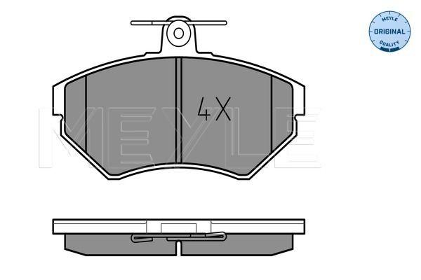 MEYLE  025 219 4516 Bremsbelagsatz, Scheibenbremse Breite: 118,9mm, Höhe: 69,4mm, Dicke/Stärke: 15,9mm