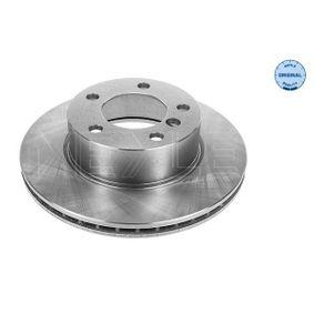 Bremsscheibe Bremsscheibendicke: 22mm, Lochanzahl: 5, Ø: 284mm mit OEM-Nummer 3411 6764 629