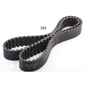 Bremsscheibe Bremsscheibendicke: 21mm, Lochanzahl: 4, Ø: 258,5mm mit OEM-Nummer 86 71 005 976