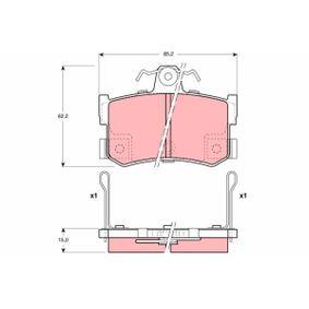 Комплект спирачно феродо, дискови спирачки GDB1169 800 (XS) 2.0 I/SI Г.П. 1993