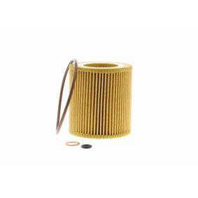Oil Filter V20-0645 1 Hatchback (E87) 130i 3.0 MY 2008